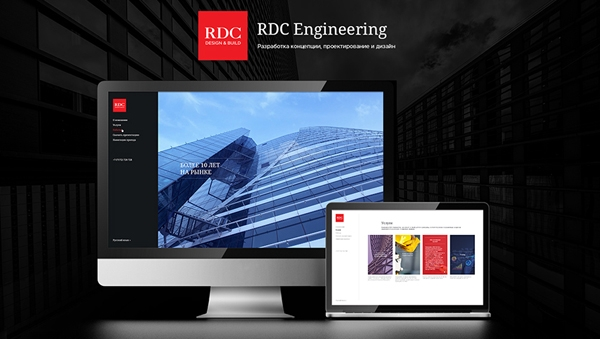RDC Engineering